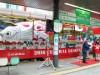 広島電鉄が「カープ花電車」を限定運行 リーグ優勝を記念して企画