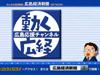【映像】2015年6月のまとめニュース