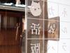 (写真で見る)広島・尾道で「活版印刷」体験レポート