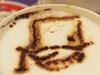 (映像で見る)そごう広島に限定「コナンカフェ」