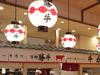 【写真で見る】「京都勝牛」「ニックストック」店内や主力メニュー